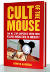 buy now, cult of the mouse